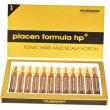 Купить Плацент Формула, Placen Formula для волос 10мл N12 в Самаре