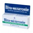 Купить Вита-мелатонин таблетки N30 в Самаре